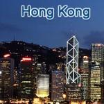 Излишняя прозрачность вредит Гонконгу