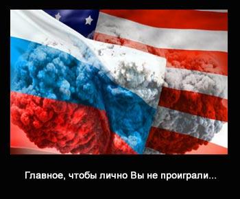 обеспокоенность российских финансистов