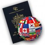 Секреты второго паспорта