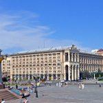 Счет за рубежом – Украина