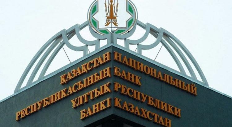 Банки и банковская система Казахстана на практике.