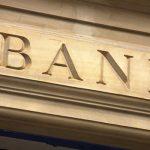 Иностранный счет с гарантией