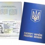Как заверить копию паспорта в Украине?