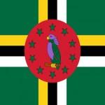 Как получить второй паспорт Доминики в 2020 году?