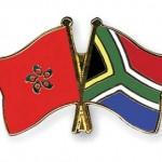 Подписано Соглашение об Избежании Двойного Налогообложения между Гонконгом и Южной Африкой