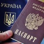 Двойное гражданство в Украине: наказание за свободу