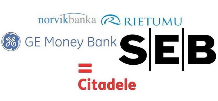 Латвийские банки попали под надзор Европейского ЦБ