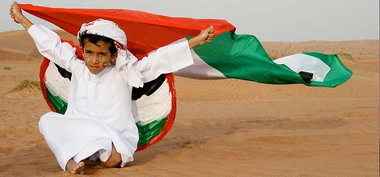резидентская виза ОАЭ