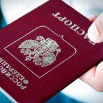 Как перестать быть налоговым резидентом в России и почему стоит сохранить российский паспорт?