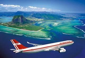 Регистрация оффшора на Маврикии