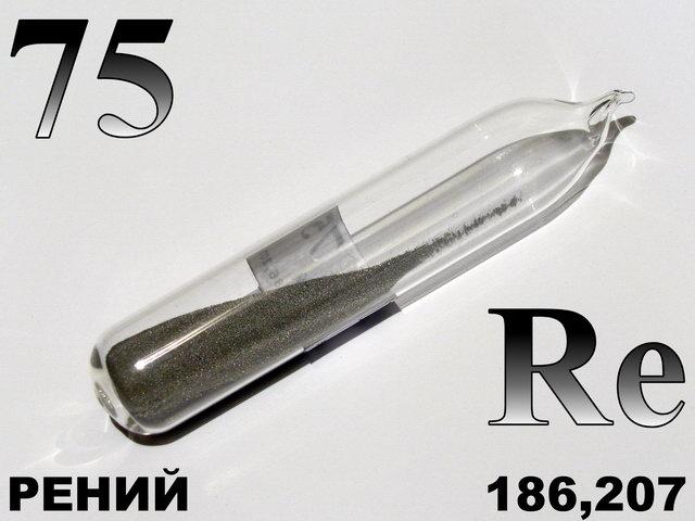 75_Re-1