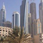 Оффшорные счета в банках ОАЭ