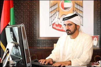 Банки в ОАЭ
