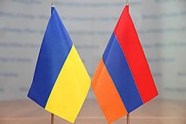 Армянский и украинский оффшоры