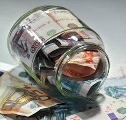 Как купить оффшорную банковскую лицензию