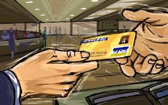 Банковская лицензия на Доминике