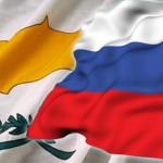 Кипр и Россия – дружим против кризиса