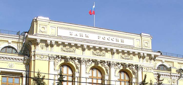Почему не стоит ограничивать отток капиталов из России?