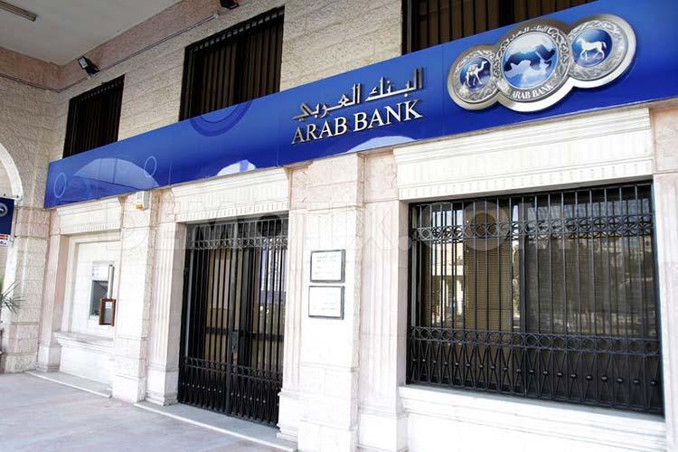 Открой иностранный банковский счет в ОАЭ, чтобы диверсифицировать сбережения!