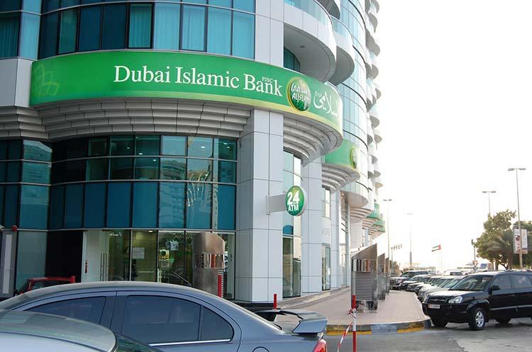 Что требуется для того, чтобы открыть банковский счет в Дубае?