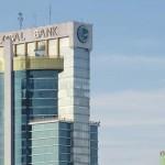 Почему стоит открыть банковский счет в Панаме в Global Bank?