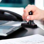 Легализация документов в ОАЭ – сложная и дорогостоящая, но неизбежная процедура