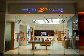 Mashreq Online