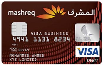 Premium Business Debit Card
