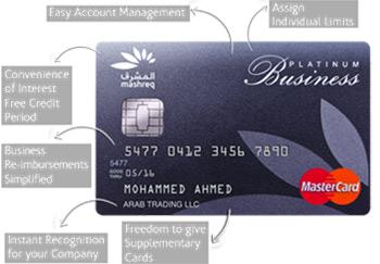 Mashreq Platinum Business
