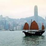 Невероятный Гонконг: Прогнозы и возможности в 2015 году