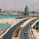 Регистрация оффшорной компании в ОАЭ в Рас-эль-Хайма (RAK Offshore)