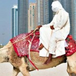 Оффшорные компании ОАЭ и мифы, которые их окружают