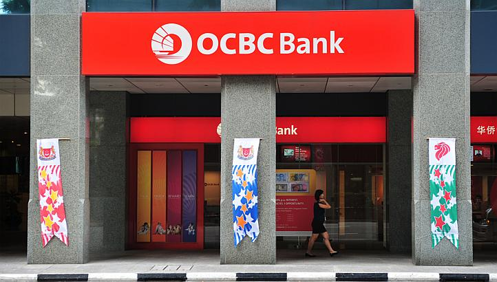 Банки Сингапура для резидентов