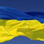 Может ли гражданин Украины открыть счет в зарубежном банке?