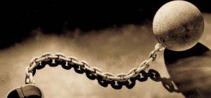 создавать рабов