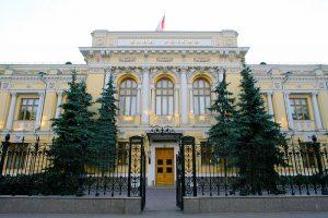 Сложный выбор российского банка