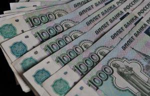 этап экономического развития России