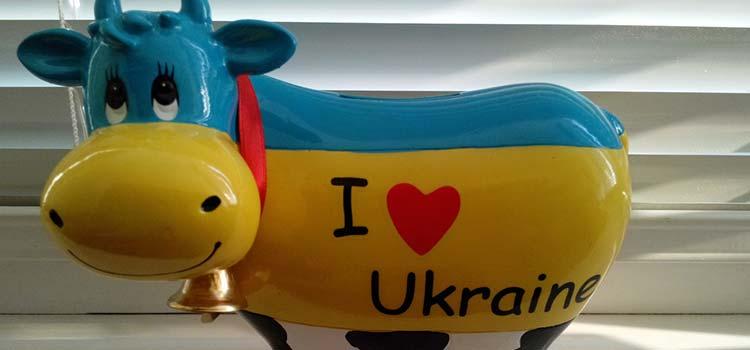 Купить оффшор в Украине