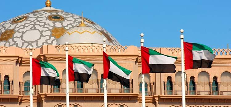 лучшие банки Арабских Эмиратов