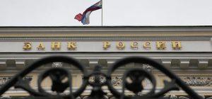 Банковские счета в России становятся опасными?