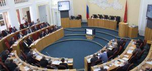 Закон об амнистии капиталов принят в третьем чтении
