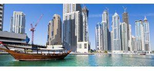 Бизнес в Дубае: преимущества и возможные риски