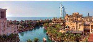 Банковский счет в Дубае