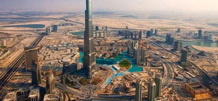 Экспорт Арабских Эмиратов