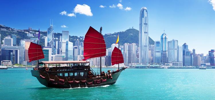 Регистрация фирмы в Гонконге