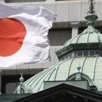Защита активов по-японски. Как российскому хайнету защитить и приумножить активы в десять раз?