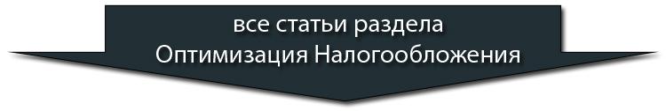 optimizacija_nal