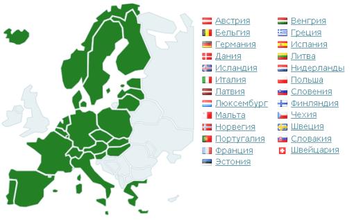 Второй паспорт Доминики теперь позволяет путешествовать по Шенгену без визы!