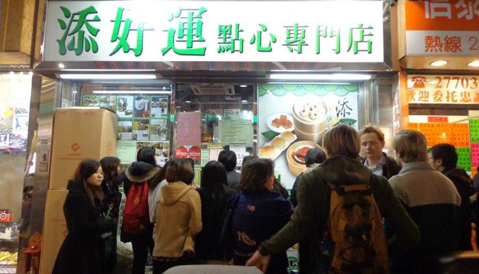 Туристические места Гонконг