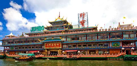 Кухня и рестораны Гонконга